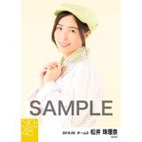 SKE48 2016年9月度 個別生写真「パティシエール」5枚セット 松井珠理奈