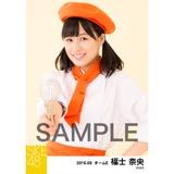SKE48 2016年9月度 個別生写真「パティシエール」5枚セット 福士奈央