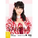 SKE48 2016年9月度 net shop限定個別生写真「大正ロマン」5枚セット 東李苑