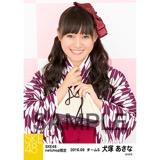 SKE48 2016年9月度 net shop限定個別生写真「大正ロマン」5枚セット 犬塚あさな