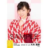 SKE48 2016年9月度 net shop限定個別生写真「大正ロマン」5枚セット 大矢真那