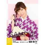 SKE48 2016年9月度 net shop限定個別生写真「大正ロマン」5枚セット 後藤理沙子