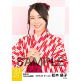 SKE48 2016年9月度 net shop限定個別生写真「大正ロマン」5枚セット 松本慈子