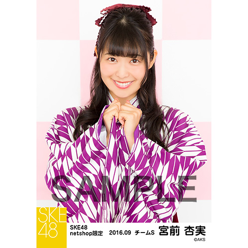 SKE48 2016年9月度 net shop限定個別生写真「大正ロマン」5枚セット 宮前杏実
