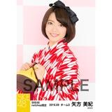 SKE48 2016年9月度 net shop限定個別生写真「大正ロマン」5枚セット 矢方美紀