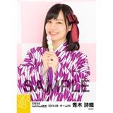 SKE48 2016年9月度 net shop限定個別生写真「大正ロマン」5枚セット 青木詩織