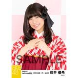 SKE48 2016年9月度 net shop限定個別生写真「大正ロマン」5枚セット 荒井優希