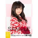 SKE48 2016年9月度 net shop限定個別生写真「大正ロマン」5枚セット 江籠裕奈