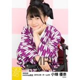 SKE48 2016年9月度 net shop限定個別生写真「大正ロマン」5枚セット 小畑優奈