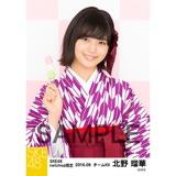 SKE48 2016年9月度 net shop限定個別生写真「大正ロマン」5枚セット 北野瑠華