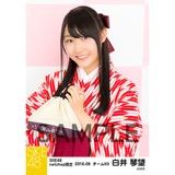 SKE48 2016年9月度 net shop限定個別生写真「大正ロマン」5枚セット 白井琴望