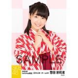 SKE48 2016年9月度 net shop限定個別生写真「大正ロマン」5枚セット 惣田紗莉渚