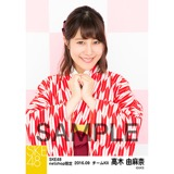 SKE48 2016年9月度 net shop限定個別生写真「大正ロマン」5枚セット 高木由麻奈