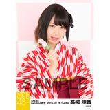 SKE48 2016年9月度 net shop限定個別生写真「大正ロマン」5枚セット 高柳明音