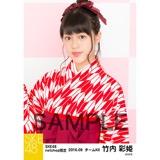 SKE48 2016年9月度 net shop限定個別生写真「大正ロマン」5枚セット 竹内彩姫