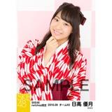SKE48 2016年9月度 net shop限定個別生写真「大正ロマン」5枚セット 日高優月