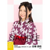 SKE48 2016年9月度 net shop限定個別生写真「大正ロマン」5枚セット 古畑奈和