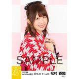 SKE48 2016年9月度 net shop限定個別生写真「大正ロマン」5枚セット 松村香織