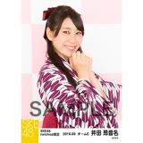 SKE48 2016年9月度 net shop限定個別生写真「大正ロマン」5枚セット 井田玲音名
