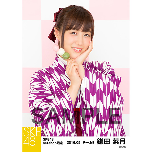 SKE48 2016年9月度 net shop限定個別生写真「大正ロマン」5枚セット 鎌田菜月