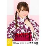 SKE48 2016年9月度 net shop限定個別生写真「大正ロマン」5枚セット 木本花音