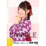 SKE48 2016年9月度 net shop限定個別生写真「大正ロマン」5枚セット 熊崎晴香