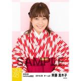 SKE48 2016年9月度 net shop限定個別生写真「大正ロマン」5枚セット 斉藤真木子