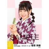 SKE48 2016年9月度 net shop限定個別生写真「大正ロマン」5枚セット 菅原茉椰