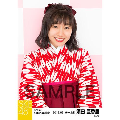 SKE48 2016年9月度 net shop限定個別生写真「大正ロマン」5枚セット 須田亜香里