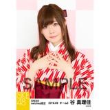 SKE48 2016年9月度 net shop限定個別生写真「大正ロマン」5枚セット 谷真理佳