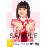 SKE48 2016年9月度 net shop限定個別生写真「大正ロマン」5枚セット 相川暖花