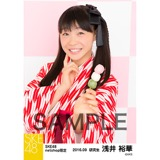 SKE48 2016年9月度 net shop限定個別生写真「大正ロマン」5枚セット 浅井裕華