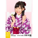 SKE48 2016年9月度 net shop限定個別生写真「大正ロマン」5枚セット 太田彩夏