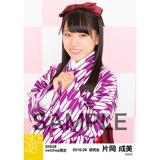 SKE48 2016年9月度 net shop限定個別生写真「大正ロマン」5枚セット 片岡成美