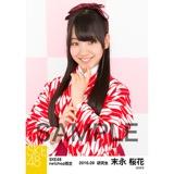 SKE48 2016年9月度 net shop限定個別生写真「大正ロマン」5枚セット 末永桜花
