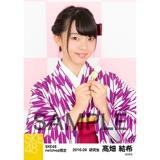 SKE48 2016年9月度 net shop限定個別生写真「大正ロマン」5枚セット 髙畑結希