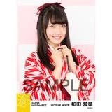 SKE48 2016年9月度 net shop限定個別生写真「大正ロマン」5枚セット 和田愛菜
