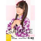 SKE48 2016年9月度 net shop限定個別生写真「大正ロマン」5枚セット 一色嶺奈