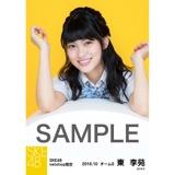 SKE48 8周年記念 net shop限定個別ランダム生写真5枚セット 東李苑