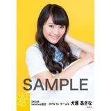SKE48 8周年記念 net shop限定個別ランダム生写真5枚セット 犬塚あさな