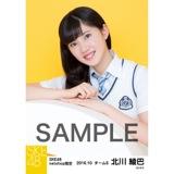 SKE48 8周年記念 net shop限定個別ランダム生写真5枚セット 北川綾巴