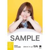 SKE48 8周年記念 net shop限定個別ランダム生写真5枚セット 竹内舞