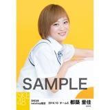 SKE48 8周年記念 net shop限定個別ランダム生写真5枚セット 都築里佳