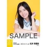 SKE48 8周年記念 net shop限定個別ランダム生写真5枚セット 松井珠理奈