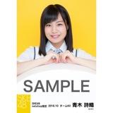SKE48 8周年記念 net shop限定個別ランダム生写真5枚セット 青木詩織