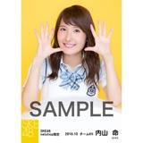 SKE48 8周年記念 net shop限定個別ランダム生写真5枚セット 内山命