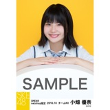 SKE48 8周年記念 net shop限定個別ランダム生写真5枚セット 小畑優奈