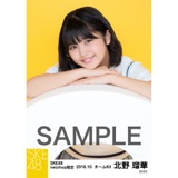 SKE48 8周年記念 net shop限定個別ランダム生写真5枚セット 北野瑠華