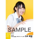 SKE48 8周年記念 net shop限定個別ランダム生写真5枚セット 白井琴望