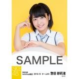 SKE48 8周年記念 net shop限定個別ランダム生写真5枚セット 惣田紗莉渚